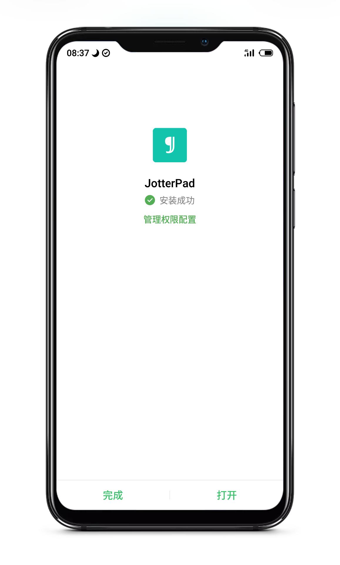 【考核】JotterPad文本编辑器v12.10.1破解版