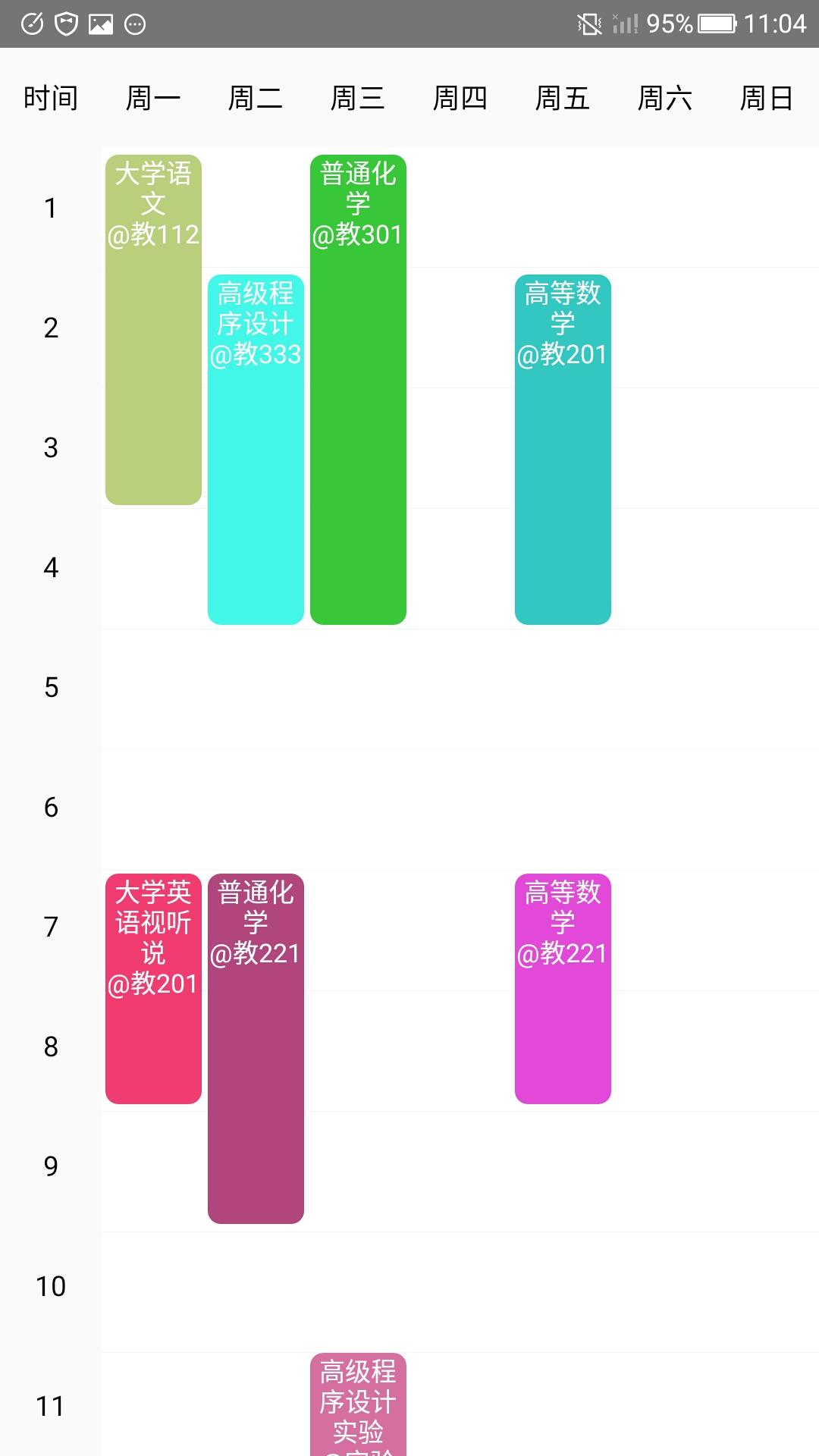 【分享】笔记课表1.0-爱小助