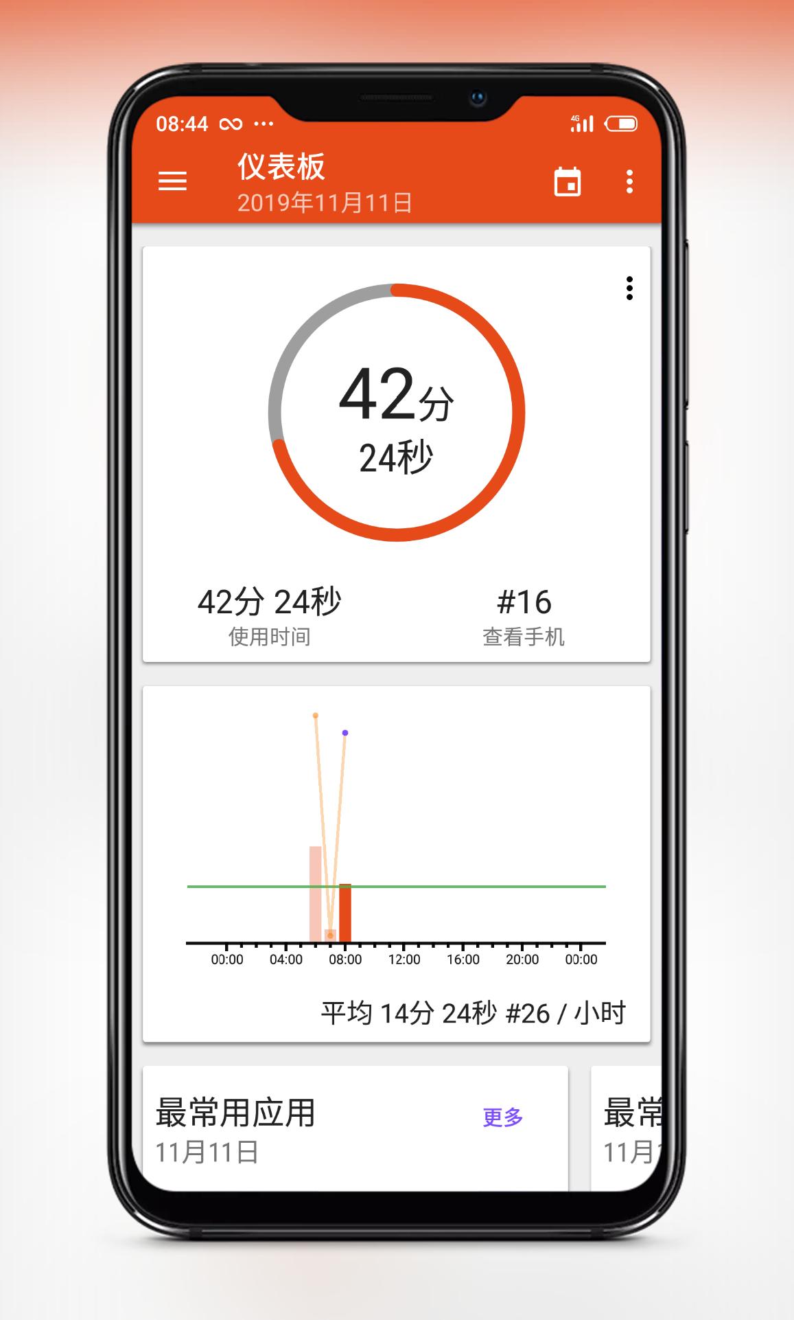【考核】APP运行记录仪v4.89_付费版-爱小助