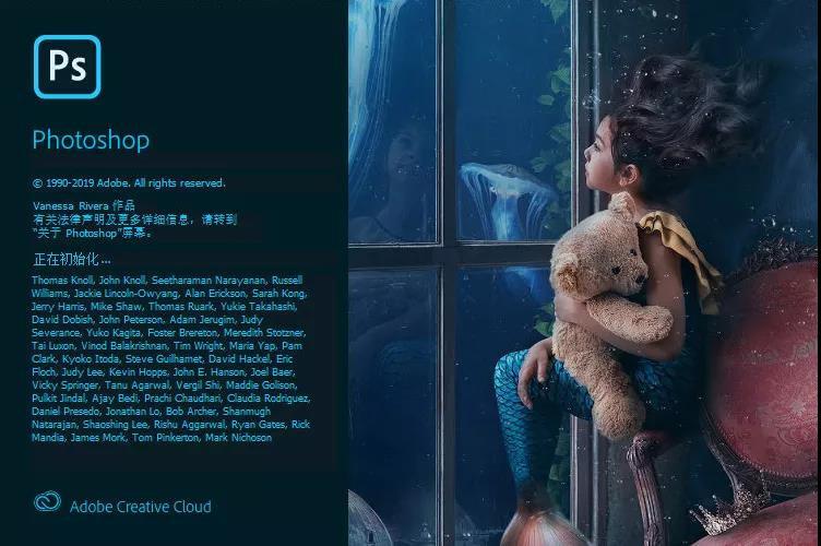 【分享】Adobe  Mac激活工具   激活补丁  官网软件-爱小助