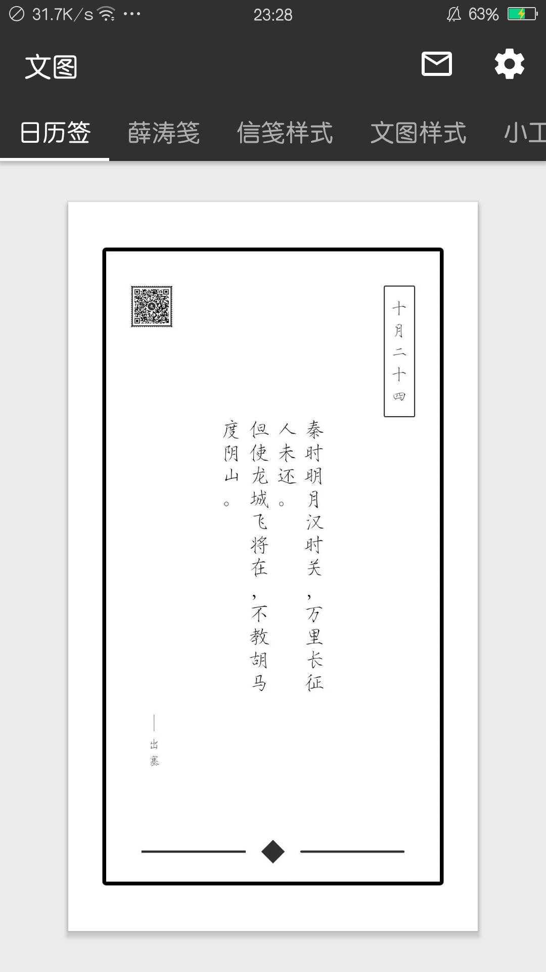 【分享】文图 3.2.0-爱小助