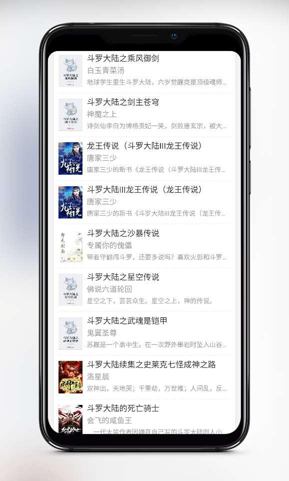 【分享】奇读小说v1.0.2-爱小助