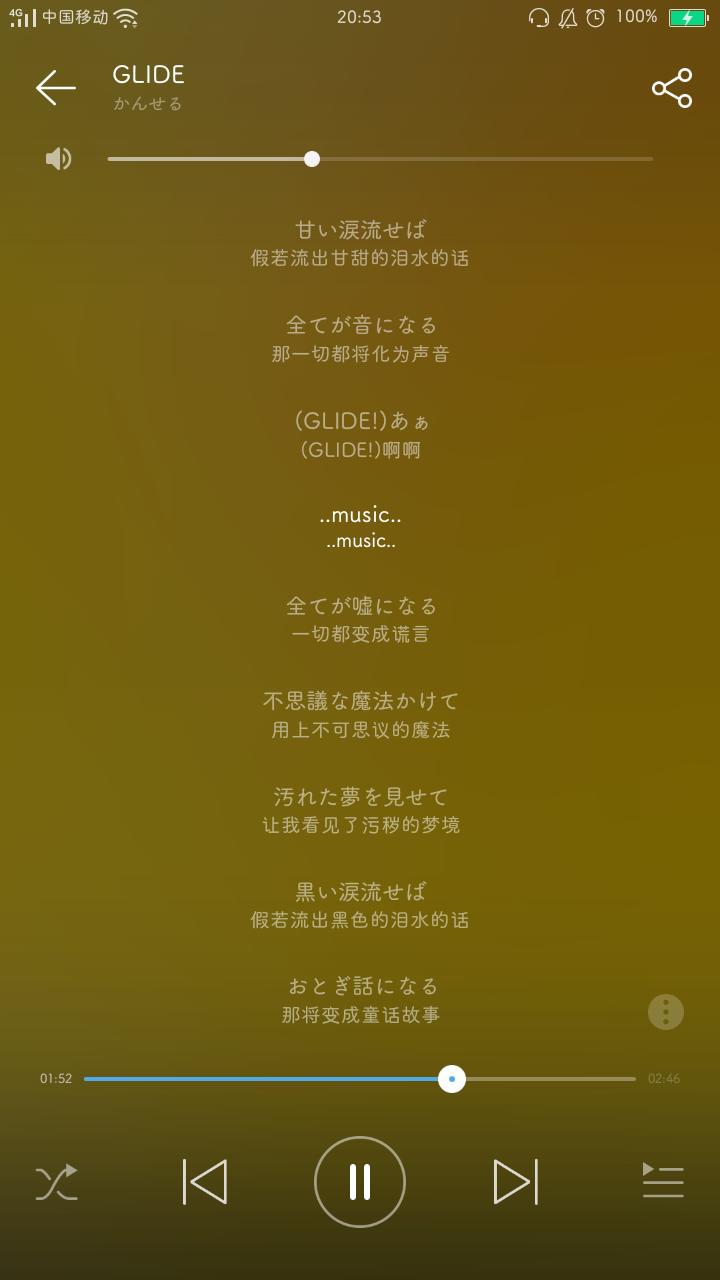 【音乐推荐】充满魔♂性的歌,二次元闺密头像