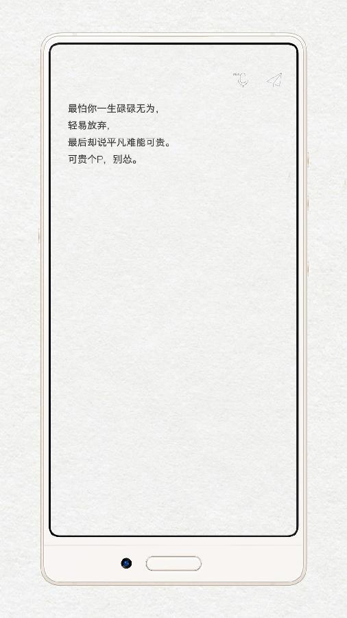 【资源分享】给未来写封信-未来邮局-爱小助