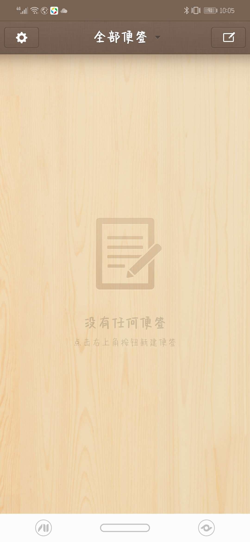 【分享】锤子标签 3.6.2.1