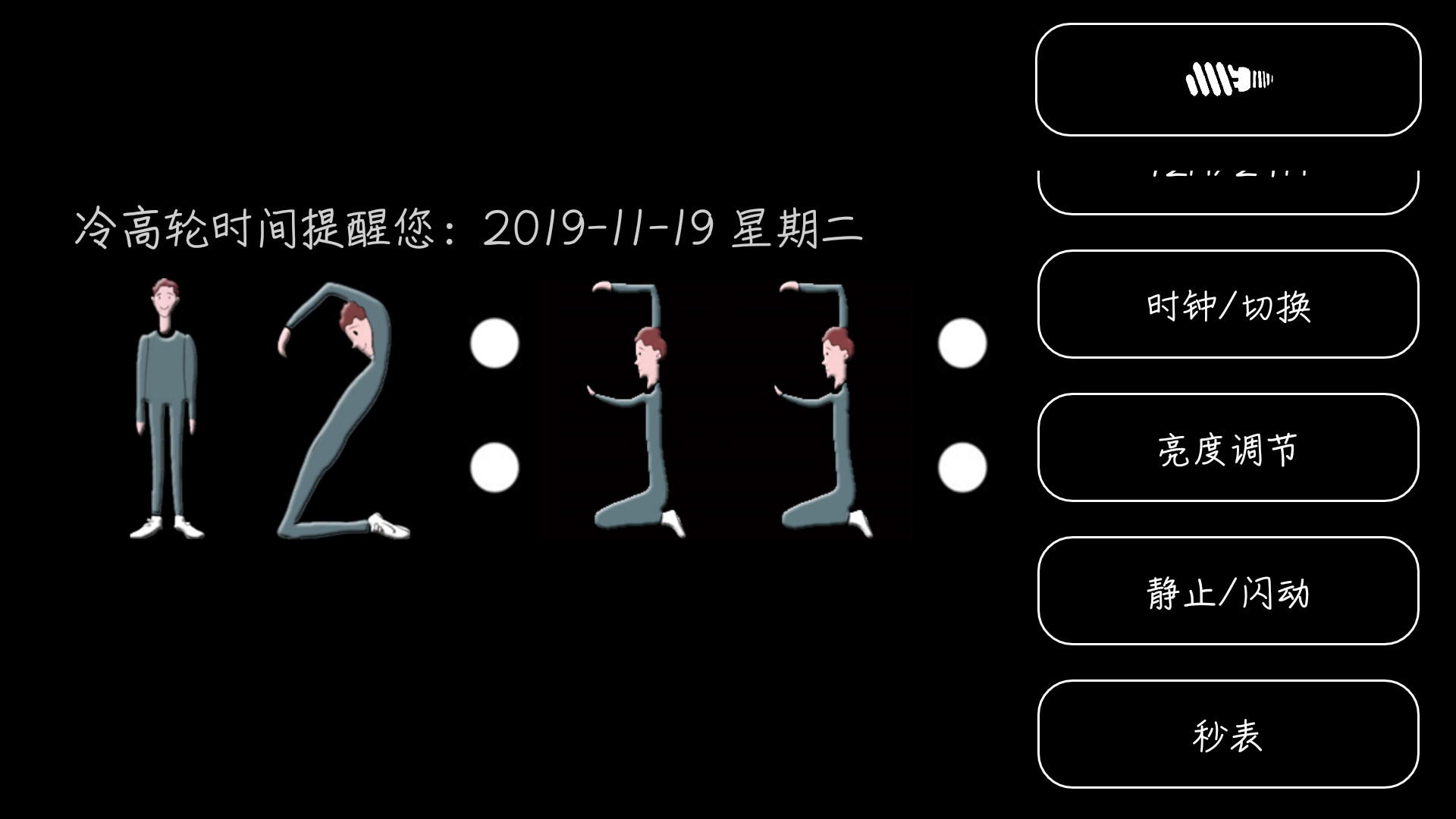 【分享】冷高轮时间 1.6