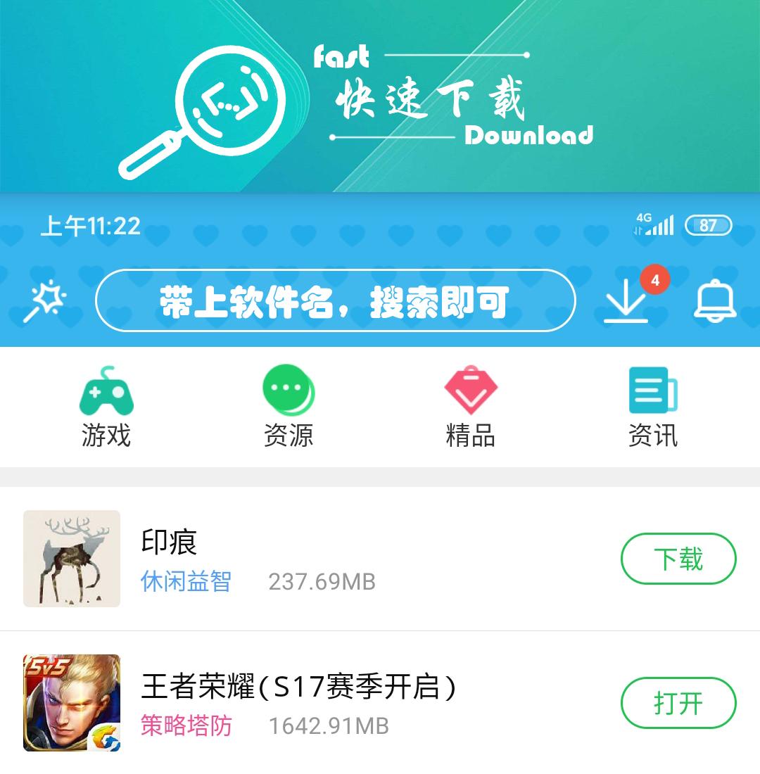 【资源分享】WinZip(快速解压,时间不等待)-爱小助