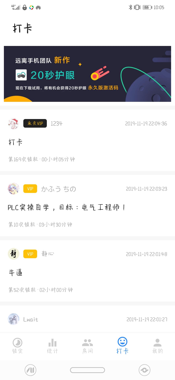 【分享】远离手机 3.9.9