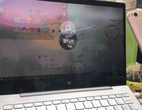 【分享】手机指纹解锁电脑[滑稽]-爱小助
