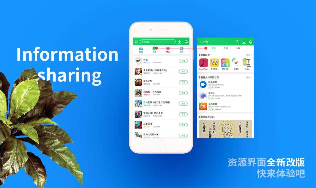 【资源分享】QQ工具箱(内置各种功能QQ透明头像,QQ资料等)-爱小助