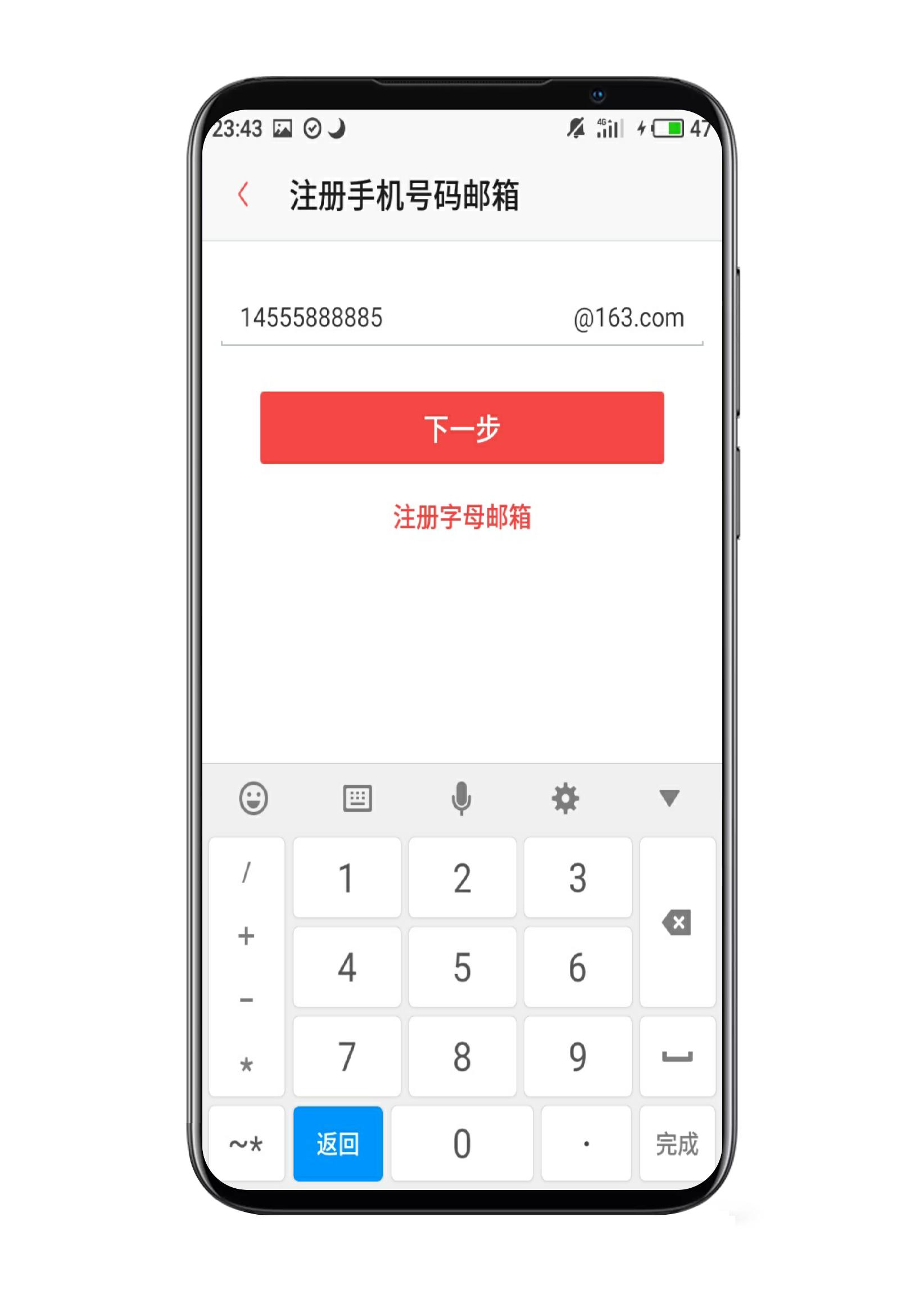 【分享】电子邮件v1.0.8-爱小助