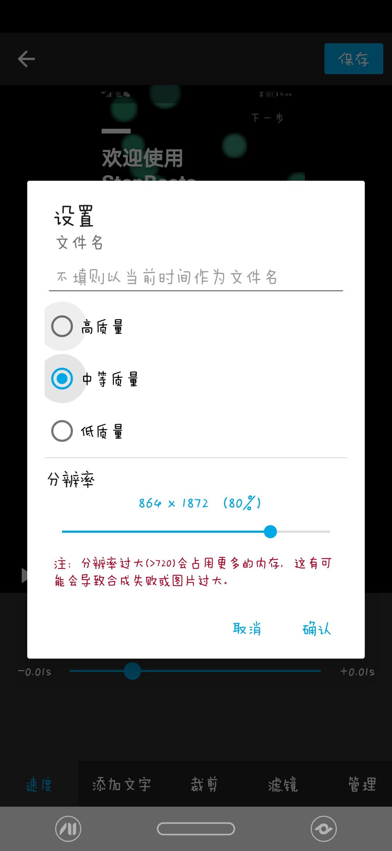 【分享】gif助手 2.3.4-爱小助