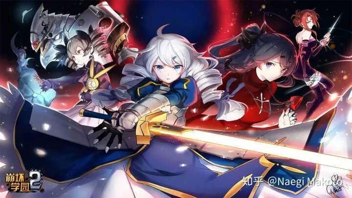 【讨论】如果崩坏三女武神作为御主在fate系列中会怎么样
