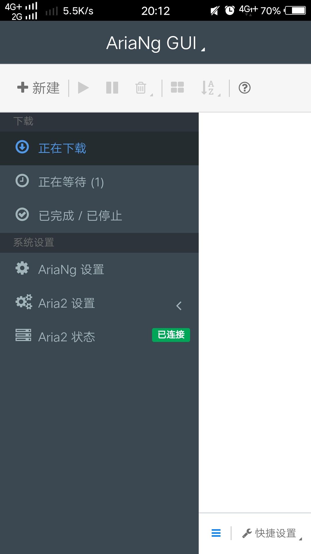 【分享】AriaNgGUI_v1.1.1 破解百度限速,高速下载