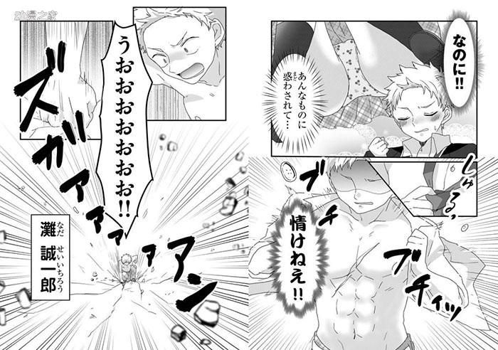 【资讯】新连载!高中生恋爱群像剧《不来聊聊恋爱故事吗》开演!