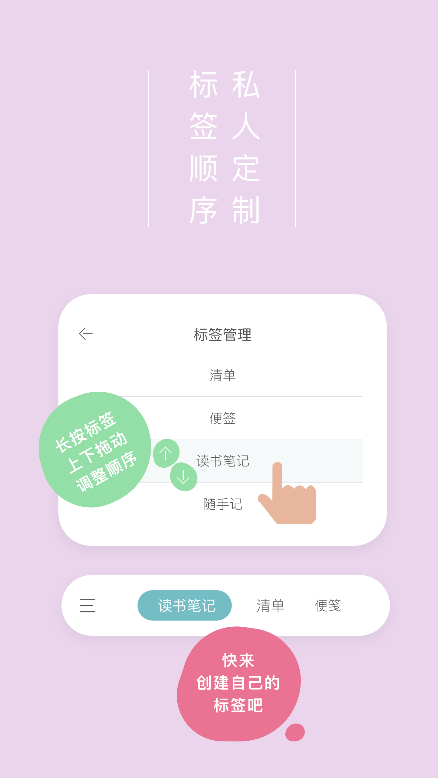 【分享】爱便签 2.1.5