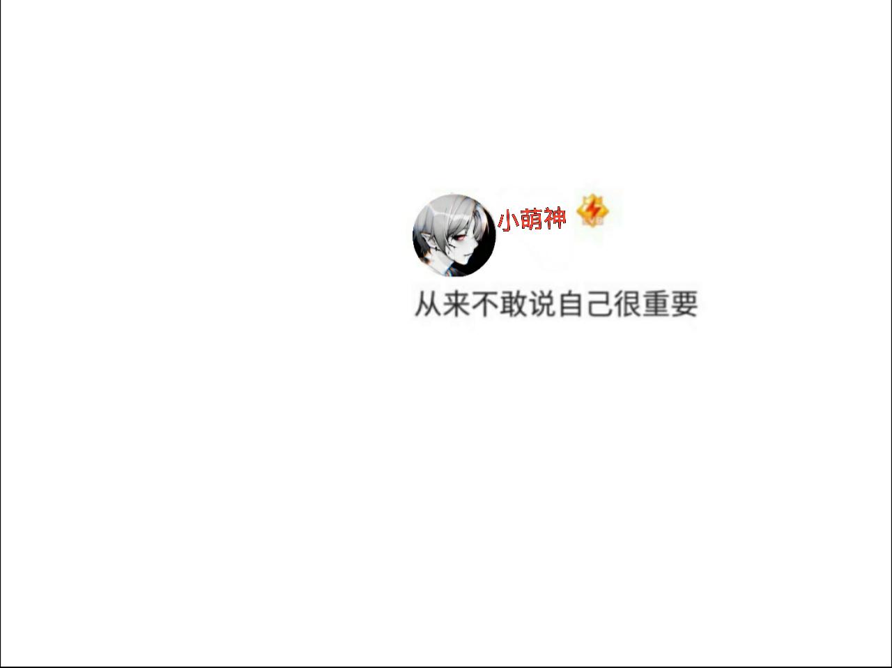 【求助】有葫芦-100tui.cn