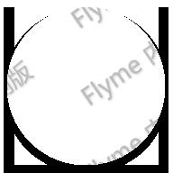 【考核】全局水印*Flyem内测同款*有趣小工具