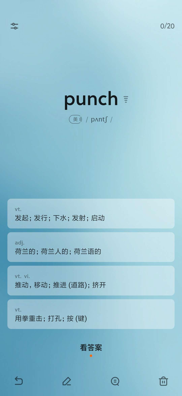 【分享】不背单词 3.1.5