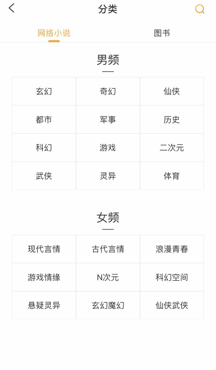 【分享】小书亭-全网最新版本-爱小助