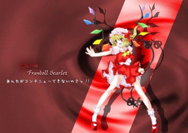 【音乐】最終鬼畜妹フランドール・S(最终鬼畜妹)-小柚妹站