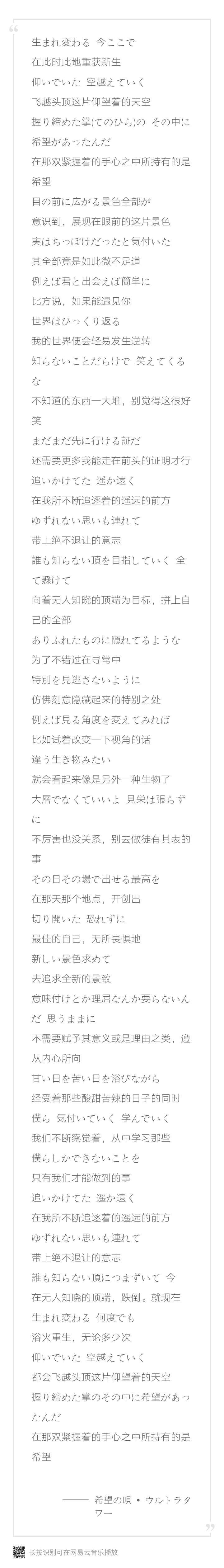 【音乐推荐】 希望の唄,发上月工资扣当月保险视频