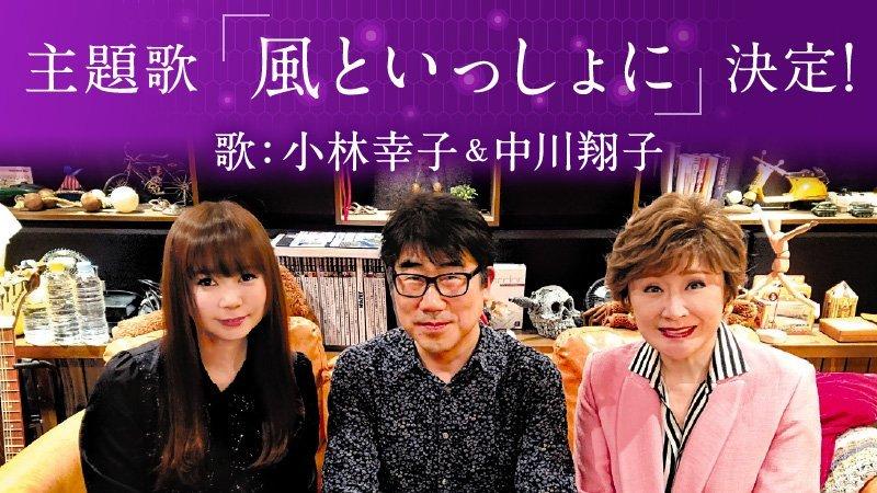 【资讯】《精灵宝可梦》系列新作剧场动画