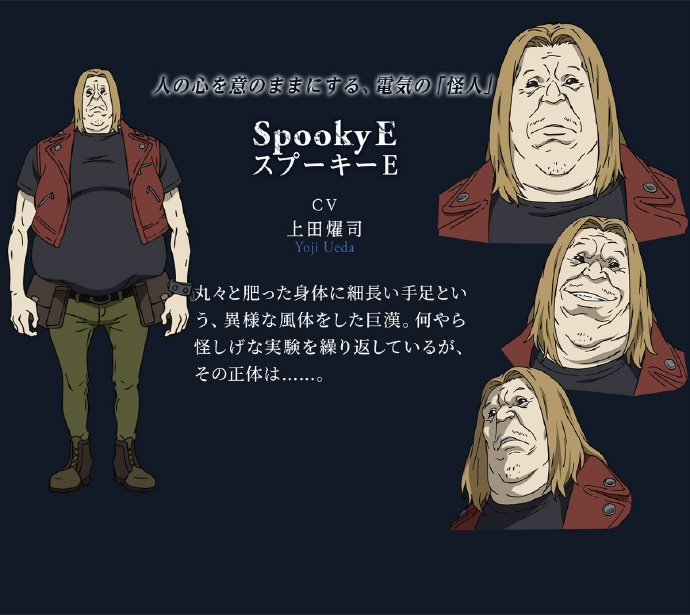 【资讯】TV动画《不吉波普不笑》追加《VS幻想者》篇章的角色设定