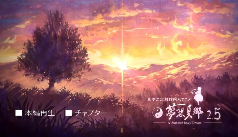 【动漫资源】梦想夏乡,巨虫列岛动画第一季
