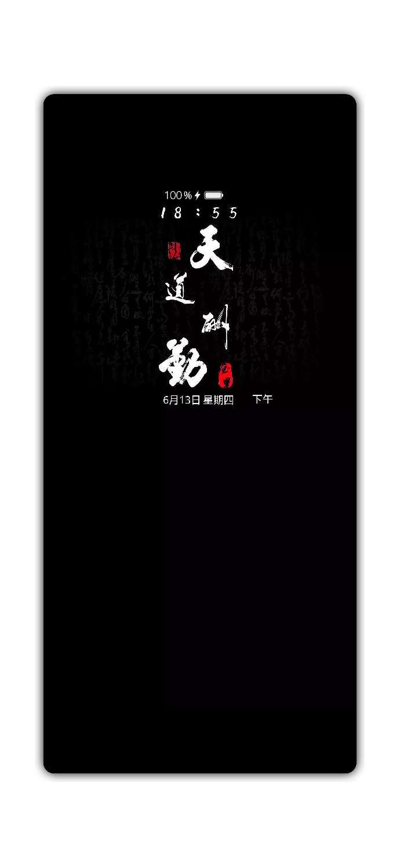 【手机美化】vivo息屏时钟合集🙌-www.im86.com