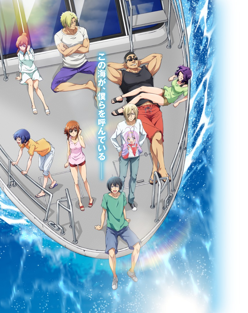 【动漫资讯】7月新番《碧蓝之海》声优阵容公布 内田姐弟齐上阵