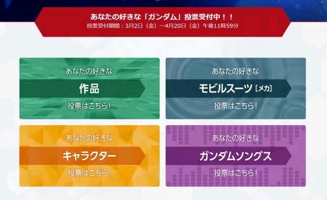 【资讯】选出你的最爱!NHK将举办《高达》专题投票活动