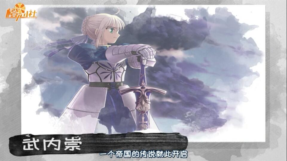 【视频】Fate系列能有今天的人气,这个男人功不可没