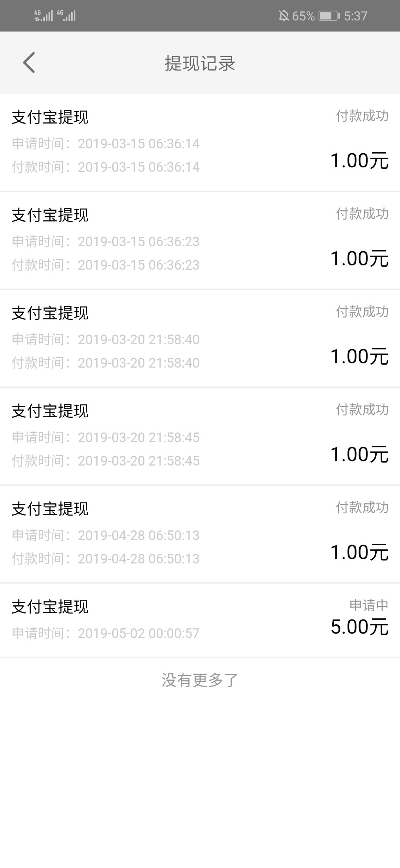 【现金红包】辣手APP      接码-100tui.cn